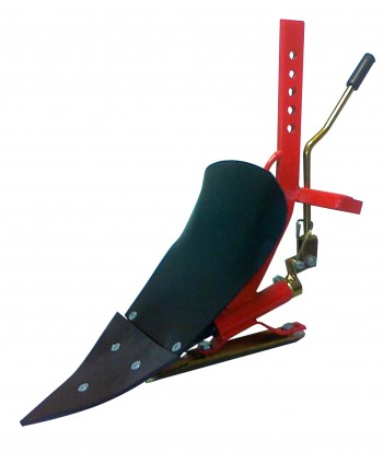 Charrue rotative long 250 mm.